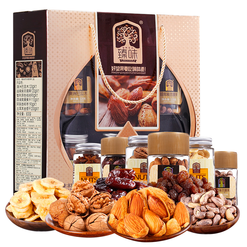Zhenwei global Zhenxiang imported dried fruit and nut gift box 830g 6 kinds of dried mixed nuts annual gift bag