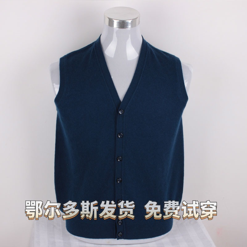 2020 new autumn winter thickened solid color warm sweater simple V-neck mens cashmere cardigan Waistcoat Vest vest