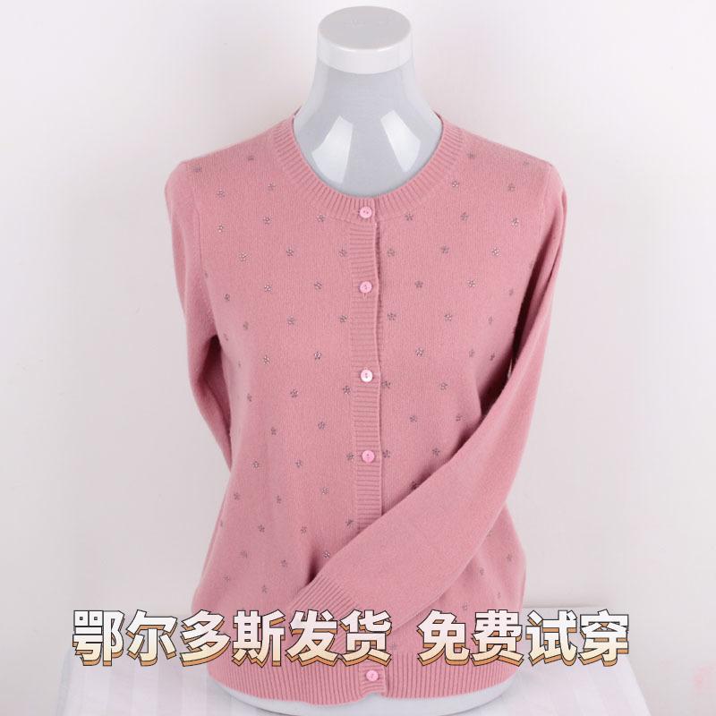 中高年カシミヤのカーディガンの丸首カーディガンの秋のジャケットのゆったりとしたサイズのお母さんのカシミヤのセーター