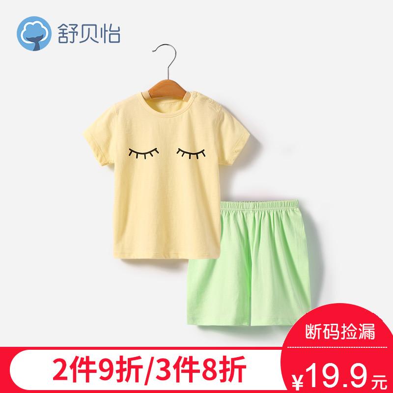 73-90cm儿童套装短袖夏季两件套女宝宝纯棉衣服男婴儿1-3岁夏装Q