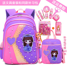 Children's schoolbag 6-12-year-old girls' schoolbag 3-5-year-old girls' backpack 1-3-year-old backpack B