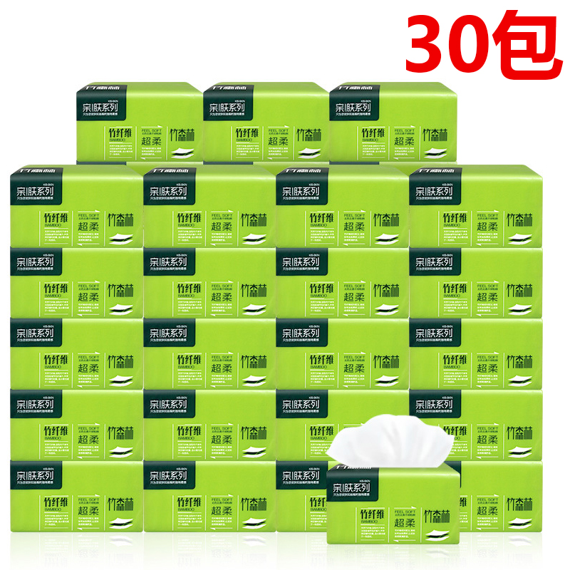 抽纸整箱30包竹森林3层抽取式面巾卫生纸巾家用餐巾纸家庭装
