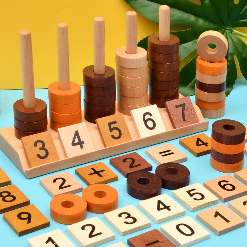 儿童益智玩具数学早教拼装积木3-6周岁男童学习2-4-5女孩启蒙教具11月07日最新优惠