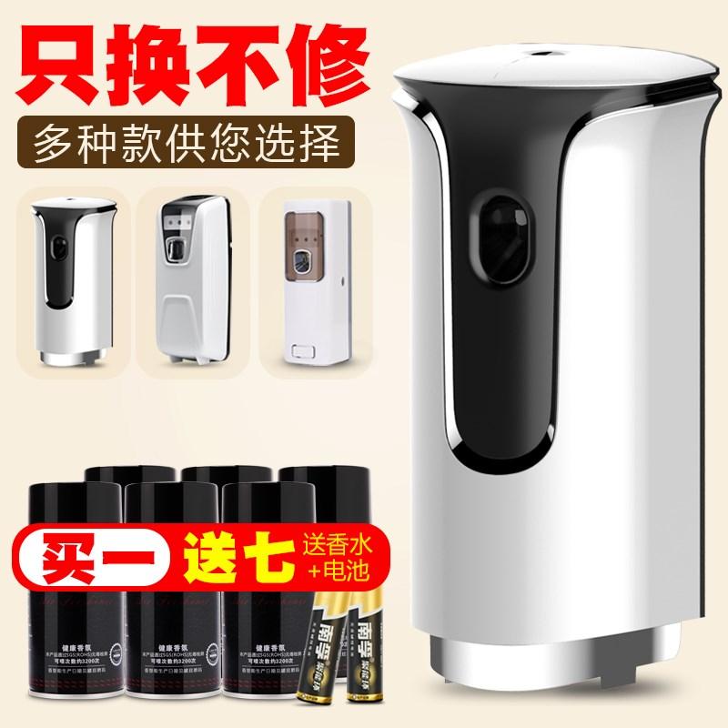 静音加湿器香薰机大容量净化小型室内孕妇清新创意空气喷雾喷雾蒸