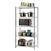 Cardiac home stainless steel kitchen rack Landing multi-storey household storage rack saving space shelf free punching