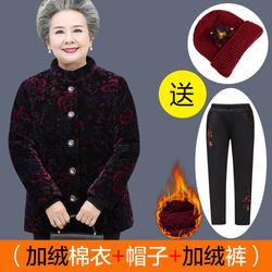 老年人冬装女加绒加厚棉衣外套奶奶秋冬棉服太太保暖棉袄老人衣服