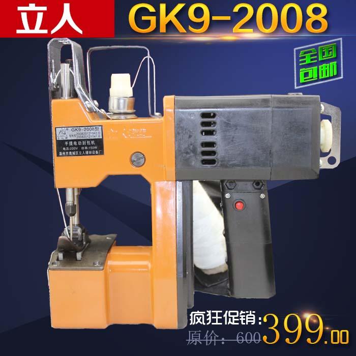 Вэньчжоу Лирен марки GK9-2008 портативная печать пакет Электрический шов машины пакет Уплотнение Express вязанные Доставка экспресс-доставки пакет машина