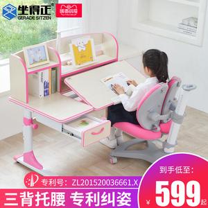 领200元券购买矫姿儿童学习桌套装可升降写字桌椅