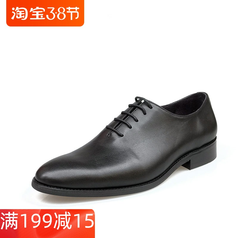 High grade British one piece Oxford Shoes, slim fit cowhide, European and American gentry shoes, mens Retro low top business dress shoes