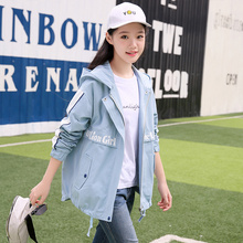 Girls'Outerwear Spring and Autumn 2019 New Foreign Style 12 Girls' Spring Wear 15-year-old Junior High School Girls'School Outerwear