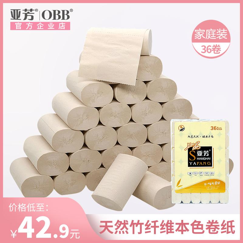 亚芳本色卫生卷纸5.4斤36卷无芯厕纸家用家庭实惠装整箱包邮