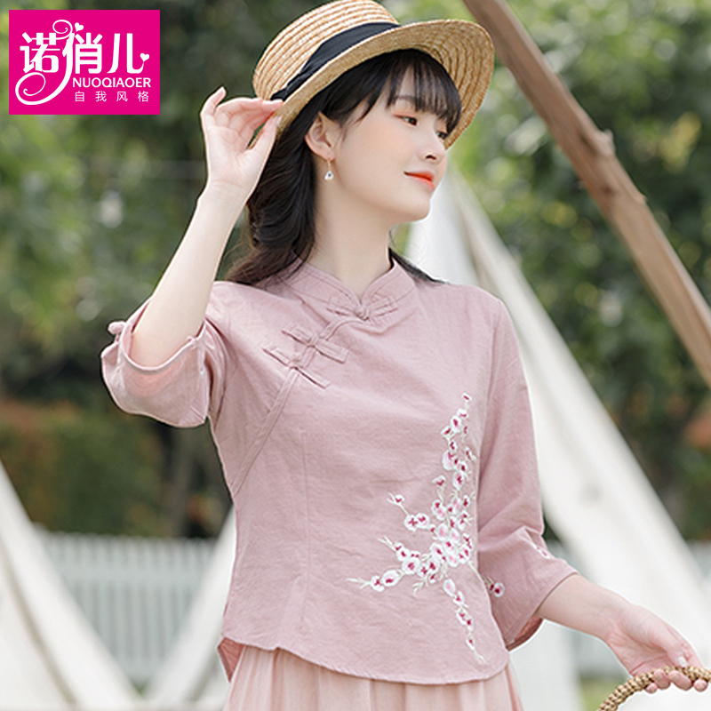 Hanfu Women Chinese Style Ancient Costume Improved Cheongsam Hemp Two pieces of cotton art style suit Tang suit