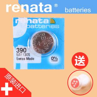 瑞士进口Renata手表纽扣电池390 SWATCH斯沃琪手表电子 SR1130SW