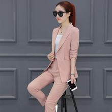 秋天职业装套装两件套秋时尚2017新款长袖气质修身显瘦小西装外套