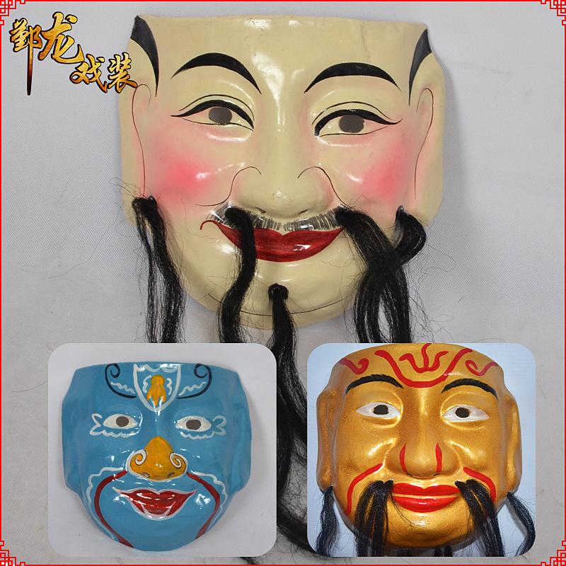现货促销质优戏曲戏剧用品京剧越剧专用加官脸面具财神脸