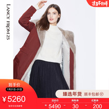 Lanzi 2019 winter new detachable liner leather mink fur knitwear fur school overcome coat woman