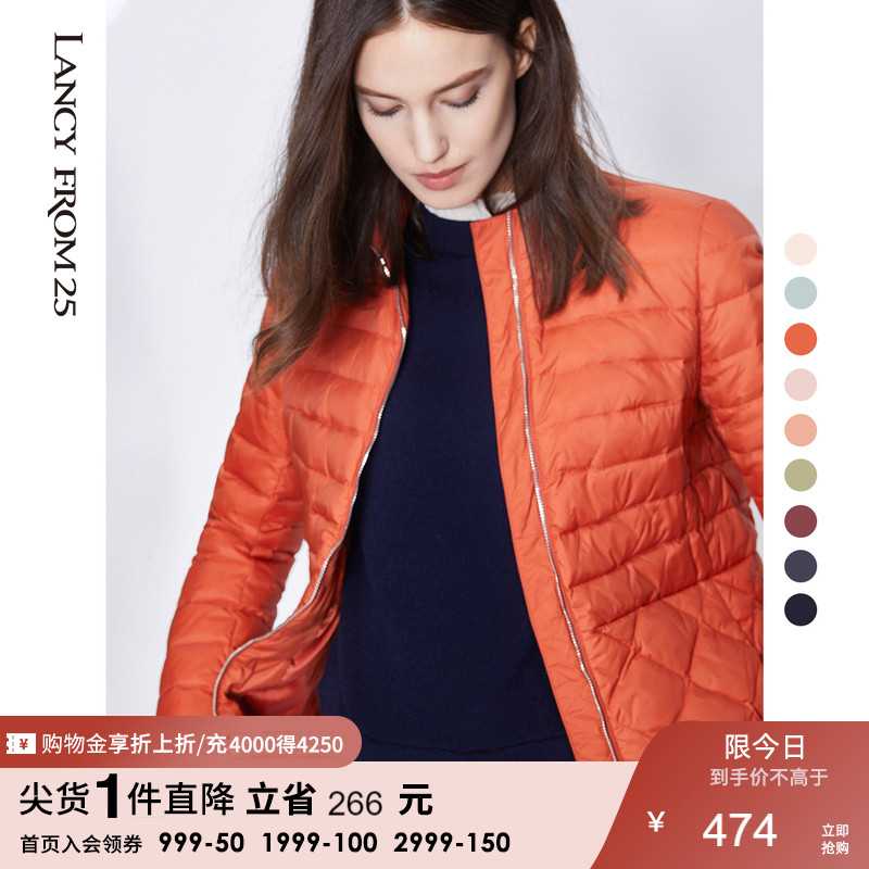Langzi winter new commuter short coat slim long sleeve light Plaid white duck down jacket for women