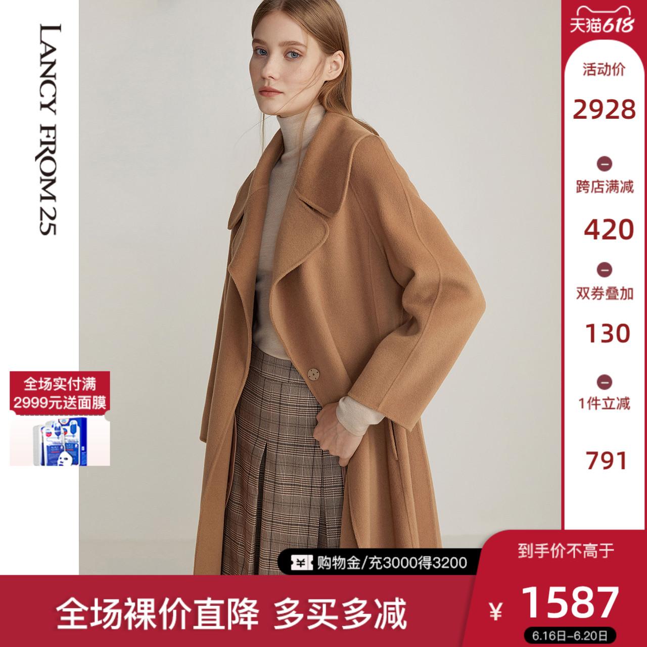 朗姿法式廓形羊绒羊毛大衣2020年秋冬西装大翻领双面昵毛呢外套女