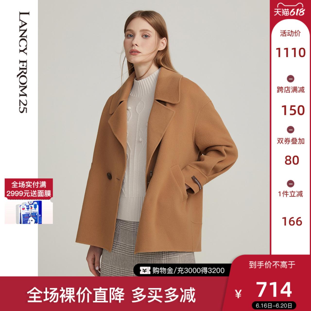 朗姿手工高定双面羊毛呢大衣2020年冬季加厚保暖大翻领茧型外套女