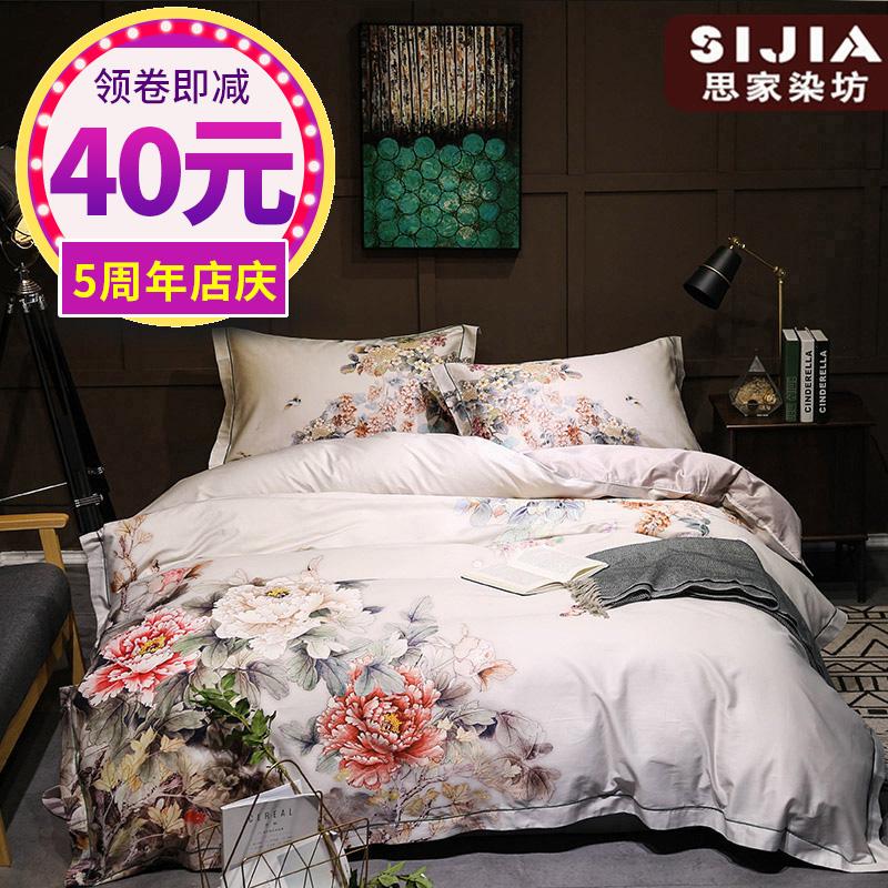 Новый классическая имя гонке ветер 60 филиал шелк начёс хлопок четыре части китайский стиль цифровой печать хлопок кровать статьи