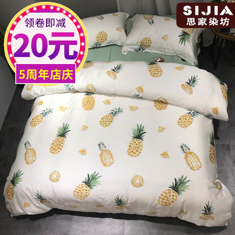Весна сезон постельные принадлежности лето 60 филиал дуплекс натуральный шелк четыре части шелк льда скольжение фрукты ананас небольшой свежий кровать статьи
