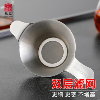 茶漏不锈钢茶滤网公道杯套装滤茶器茶隔茶叶过滤漏斗功夫茶具配件