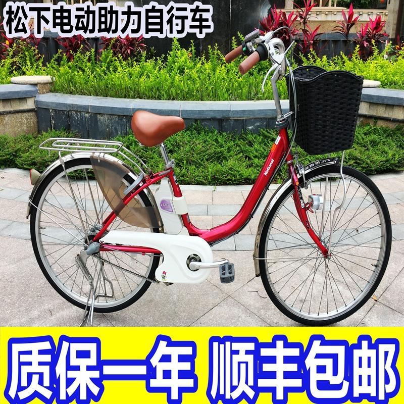 Япония в оригинальной упаковке Импортированный подержанный велосипед 24 26-дюймовая сосна низ алюминий Литиевая батарея один Корабль