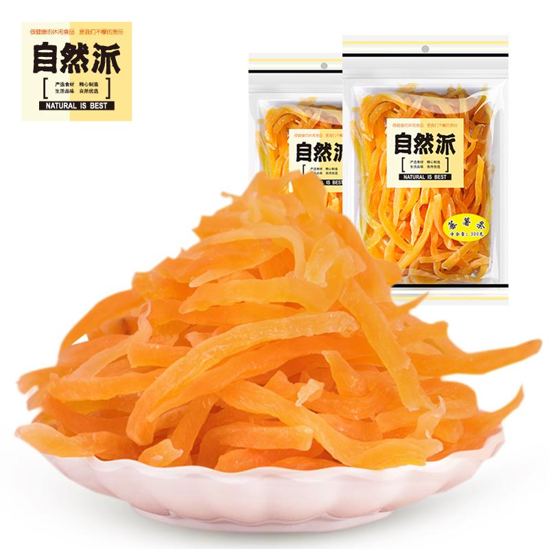 【自然派_番薯条300gx2袋】红薯地瓜干零食农家特产蜜饯果脯果干