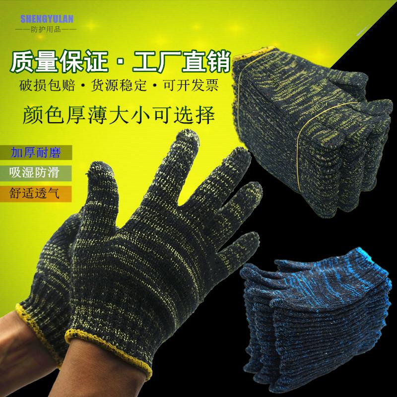Labor protection gloves wear resistant cotton yarn nylon thread work protection anti slip machine repair heavy work gloves men and women