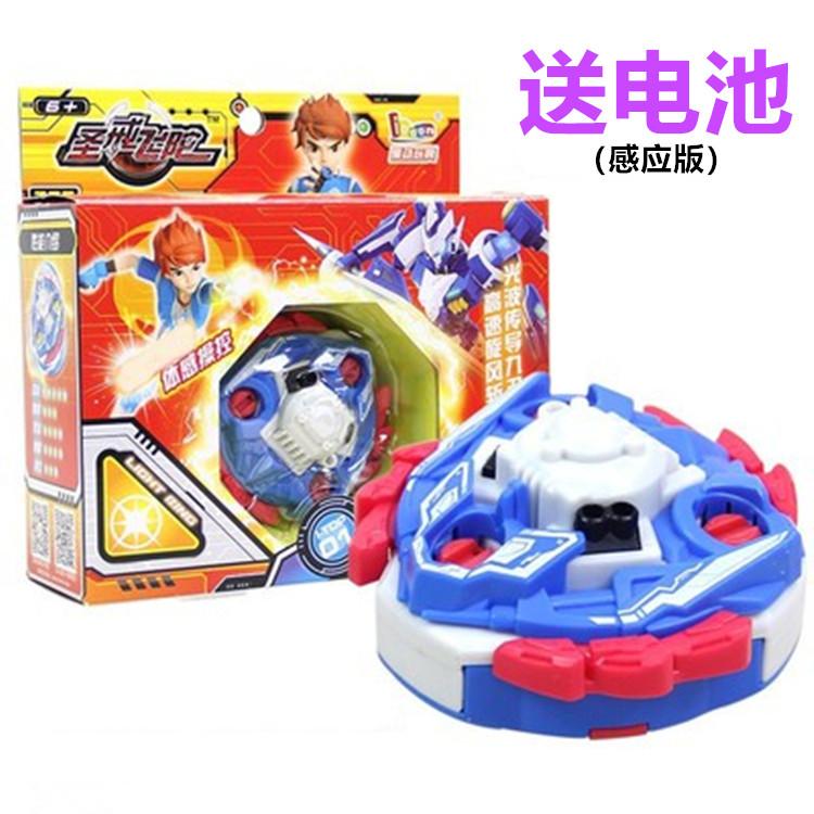 愛動聖戒飛陀天剣閃影超変戦神玩具こまミニ戦闘盤激烈爆甲戦陀