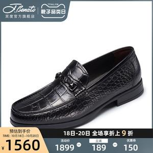 宾度男士2021秋季新款真皮正装鞋