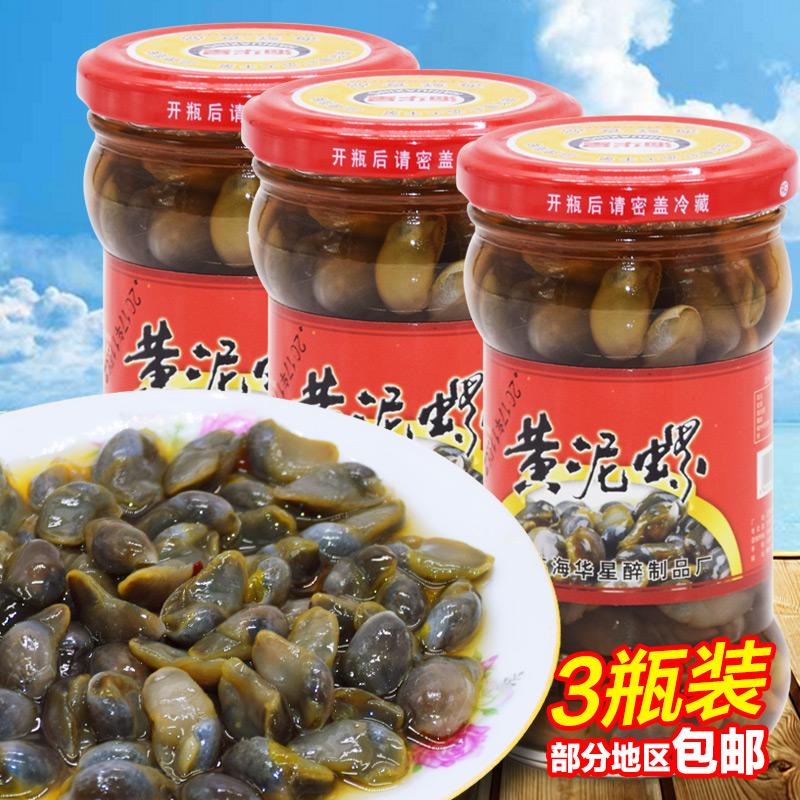 泥螺特产包邮盐城泥螺黄泥螺即食野生海鲜罐头3瓶装泥螺醉泥螺