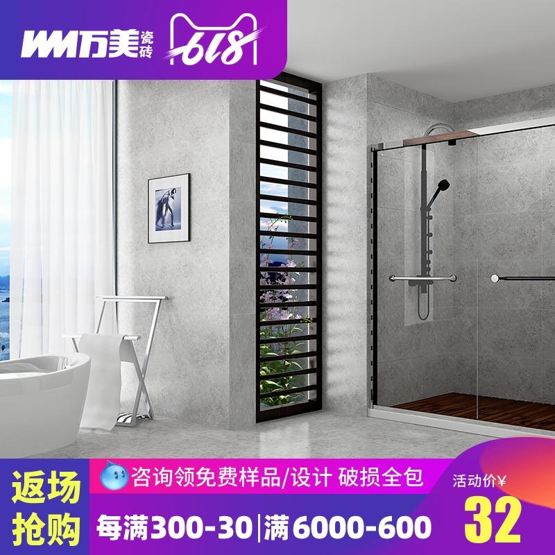 万美瓷砖 厨房防滑地砖卫生间瓷片釉面砖水泥砖300X600墙砖 7010