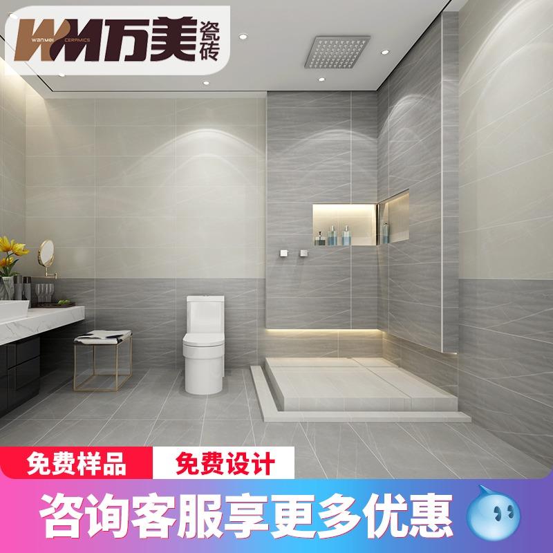 万美瓷砖 客厅地板砖厨房墙砖卫生间瓷砖仿古砖300X800釉面砖全瓷