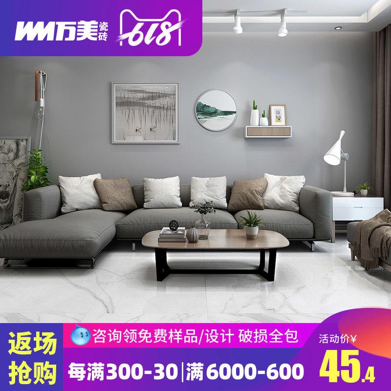【金刚石】万美瓷砖 客厅防滑金刚石地砖欧式黑白色地板砖800X800