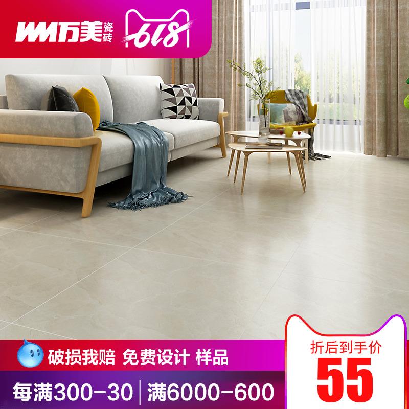 万美瓷砖 地砖800x800地板砖新款 客厅卧室 通体大理石仿古柔光砖
