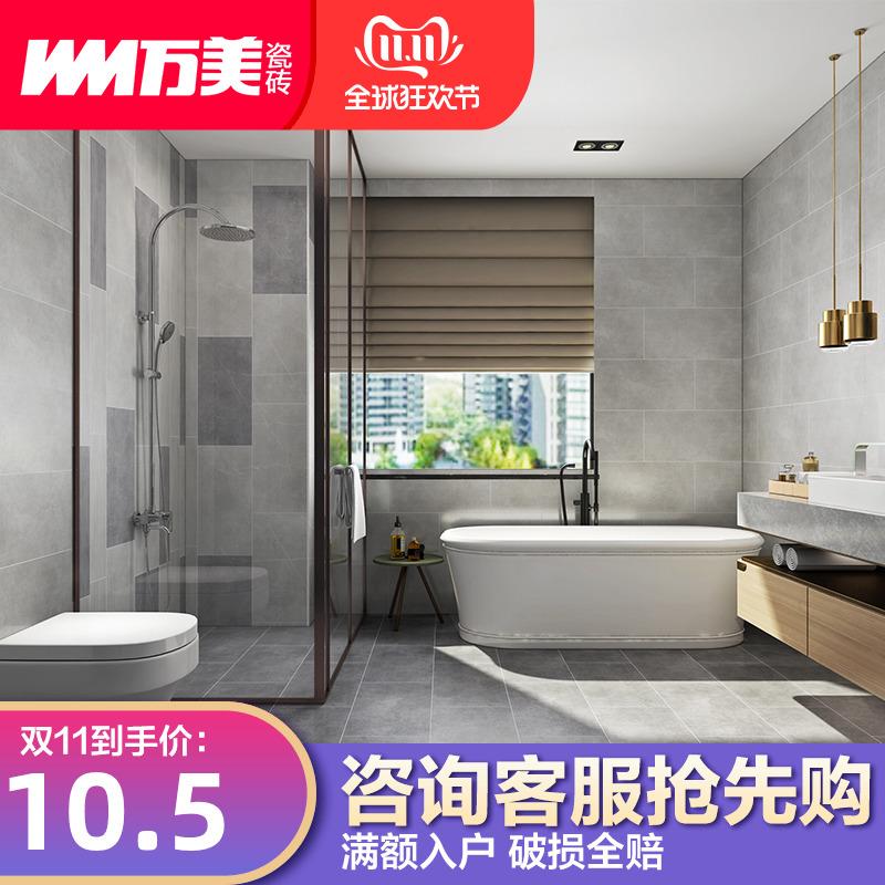 灰色瓷砖仿古砖复古水泥砖300X600厨房卫生间墙砖阳台防滑地砖