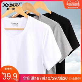 新一步澳尔棉T恤男士圆领打底衫V领套头宽松上衣短袖汗衫商场同款图片