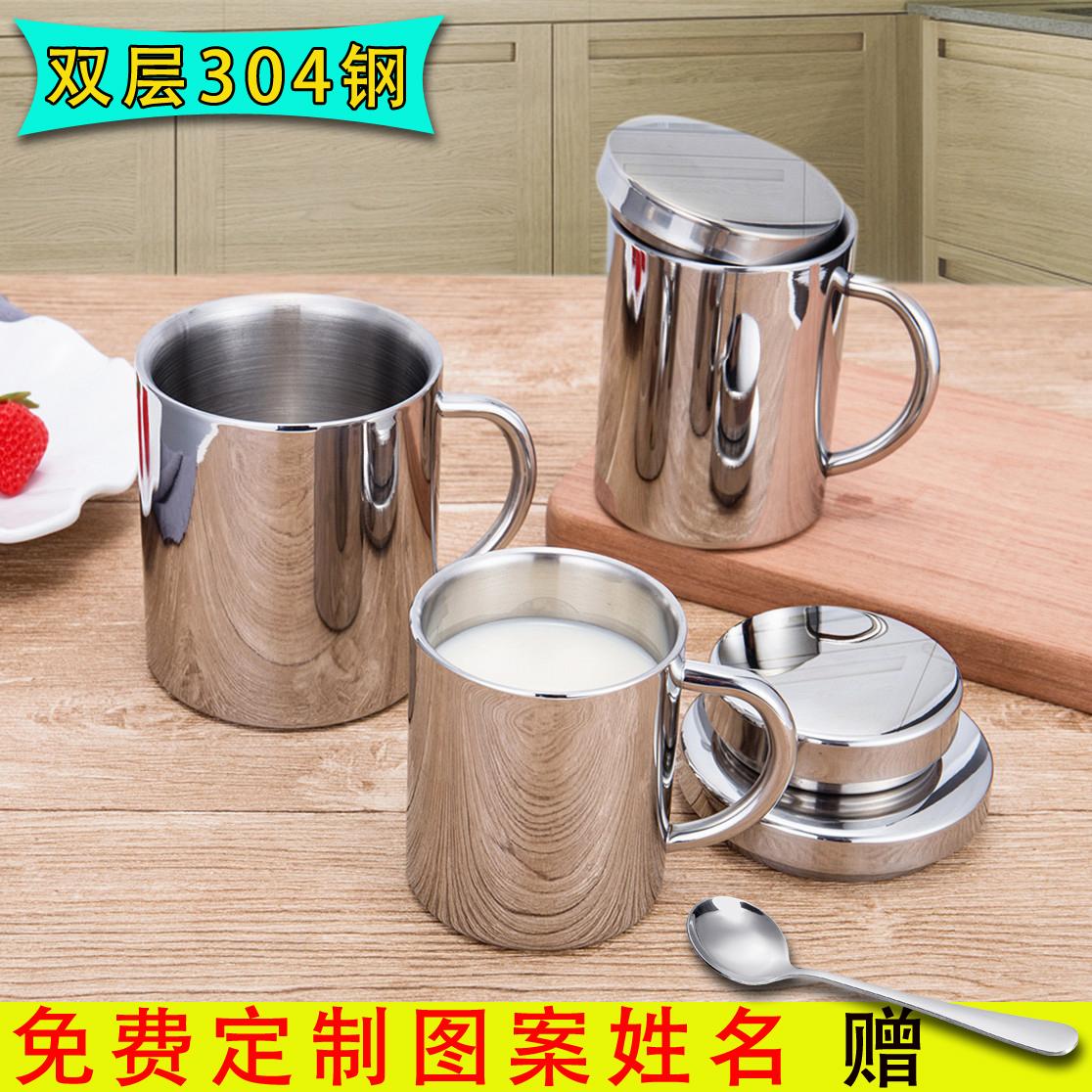 加厚304不锈钢双层带盖儿童水杯学生隔热保温大茶杯带手柄咖啡杯