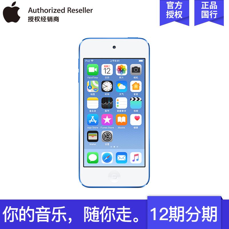 国行 Apple/苹果 ipod touch6  mp3/4游戏音乐播放器16G 32G 64G