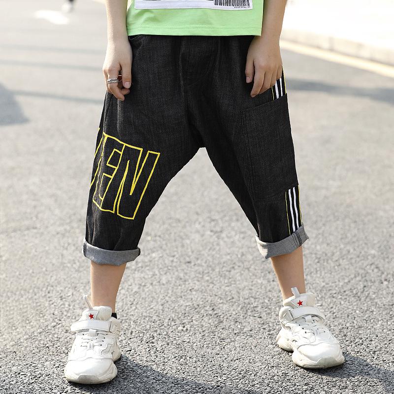 潮童装男童七分裤夏薄款2019新款运动牛仔裤哈伦裤潮裤嘻哈老爹裤
