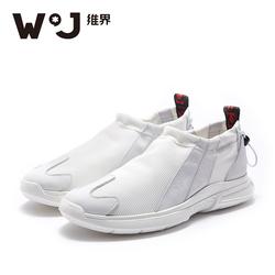 【秒】清仓维界新款韩版网布透气套脚松紧带休闲运动鞋街拍小白鞋