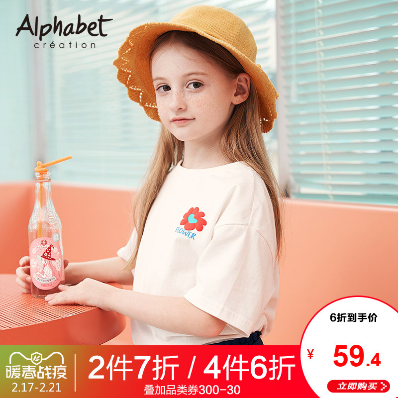 Efabee girls T-shirt short sleeve 2020 new Korean style summer fashion children's spring pure cotton top