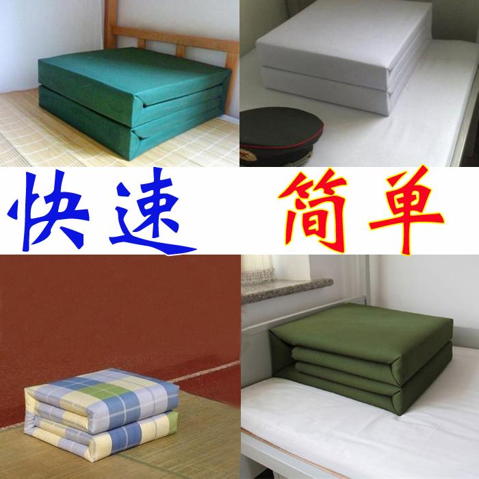 Сложить одеяло артефакт тофу блок стандарт модель армия находятся стереотипы волшебный студент комната с несколькими кроватями армия поезд бездельник сложить находятся артефакт