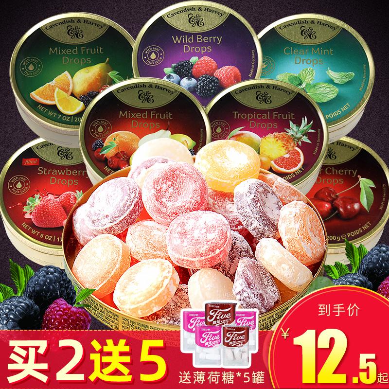 德国进口嘉云水果糖混合水果味嘉云糖薄荷硬糖喜糖铁盒罐礼盒糖果