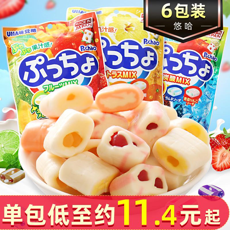 日本进口UHA悠哈味觉糖6袋装普超PUCHAO水果味夹心软糖万圣节糖果