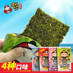 泰国进口bigsheet老板仔香脆炸海苔片38.4g 盒装原味即食酥脆紫菜