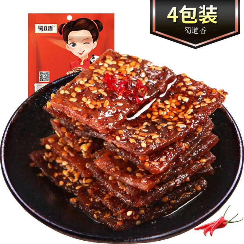 包邮 蜀道香麻辣猪肉脯100g*4袋 四川特产零食品小吃靖江猪肉干
