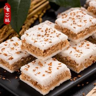 温州特产传统手工小吃孕妇零食红糖糕老人点心黑芝麻糕网红桂花糕