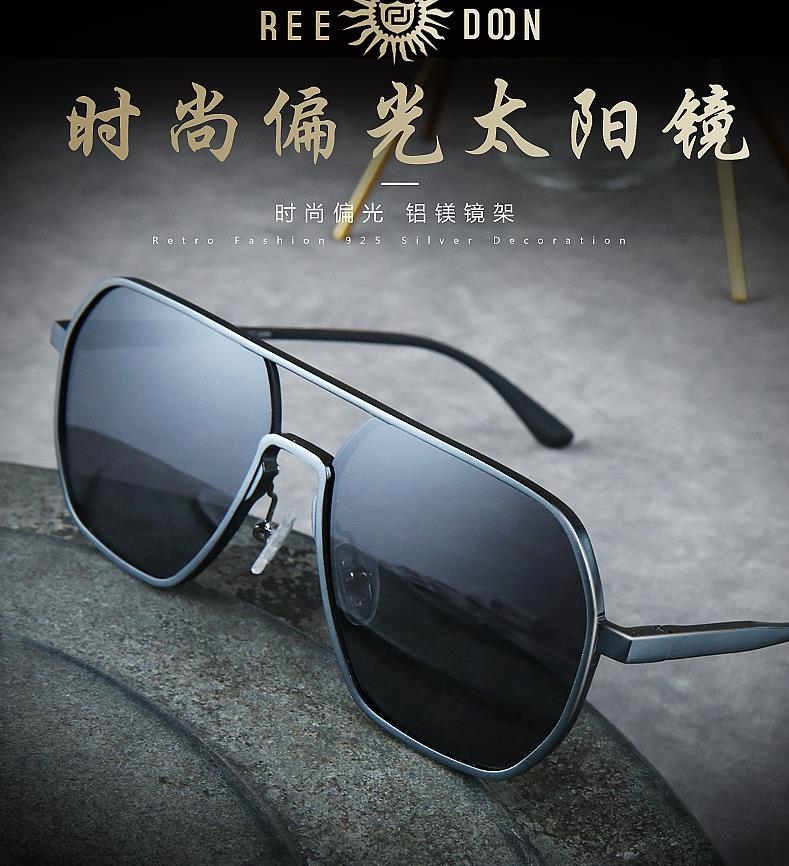 Sunglasses men 2020 tide Polarized Sunglasses driving night vision myopia pilot color changing driving glasses